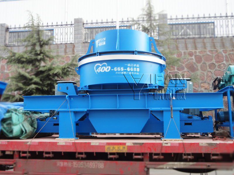 yifan machinery sand making machine market Sand making machine manufacturer-yifan-provide sand maker new energy-saving sand making machines appear on the market and have occupied most of the market.